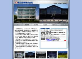 suehiroshouji.com