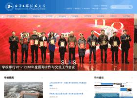 sues.edu.cn