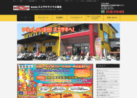 www.suezaki-bike.com Visit site