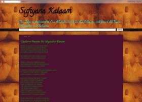 sufiyanakalaam.blogspot.com