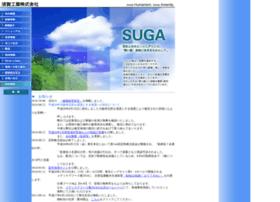 suga-kogyo.co.jp
