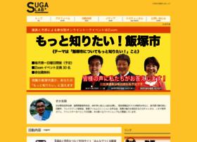 suga-lab.net
