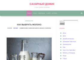 sugar-home.ru