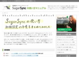 sugar-sync.net