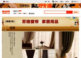 sugebu.taobao.com