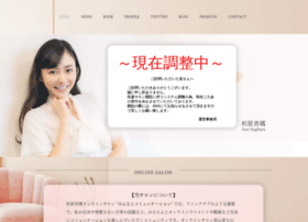 sugiharaanri.com