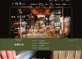 sugimoto-hamono.com