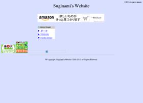suginami-s.net