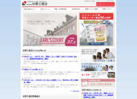sugino-ew.co.jp