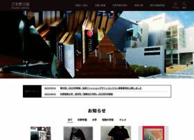 sugino.ac.jp