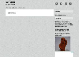 sugisaku39.com