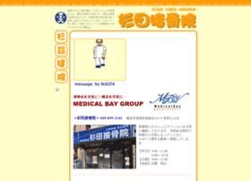 sugisetsu.net