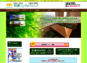 sugiura-kokoro.com