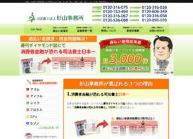 sugiyama-fukuoka.com