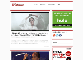 sugodo.com