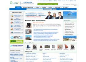 sugoo.com