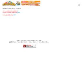 sugoroku02.ad-link.jp