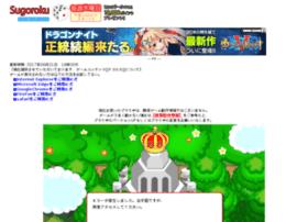 sugoroku17.ad-link.jp
