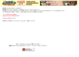 sugoroku60.ad-link.jp