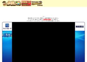 sugoroku63.ad-link.jp