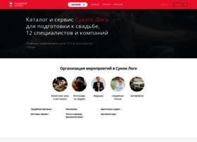 suhoj-log.unassvadba.ru