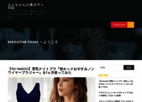 sui-dunchi.com