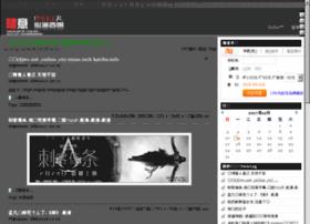 sui1.com