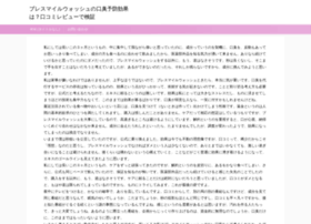 suidou-fukuyama.jp
