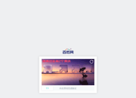 suihua.baixing.com