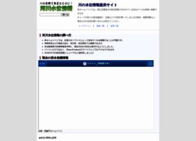 suii.ezwords.net