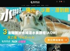 suiila.com