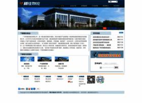 suijiawl.com
