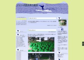 suika.yoka-yoka.jp