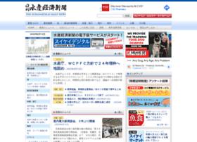 suikei.co.jp