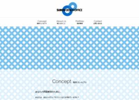 suikoudesign.com