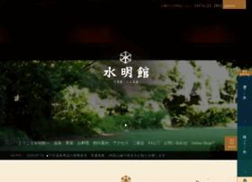 suimeikan.co.jp