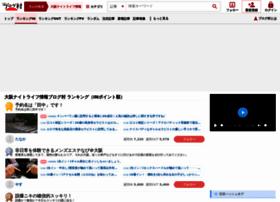 suiren55.com