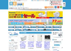 suisai.shop-pro.jp