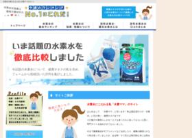 suisosui-kurabeta.com