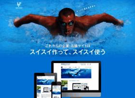 suisuiweb.com