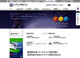 suite.logosware.com