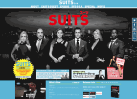 suits-tv.jp