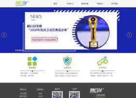 suixingpay.com