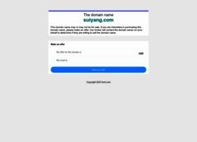 suiyang.com