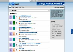 suiyiwen.com