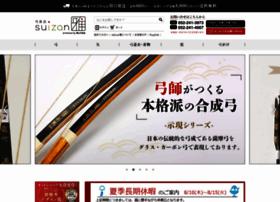 suizanmiyabi.com