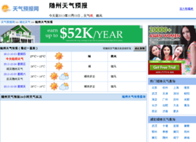 suizhou.tqybw.com