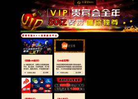 sujingzx.com