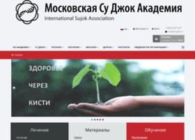 sujok.ru
