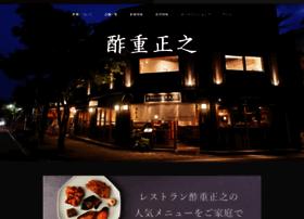 suju-masayuki.com